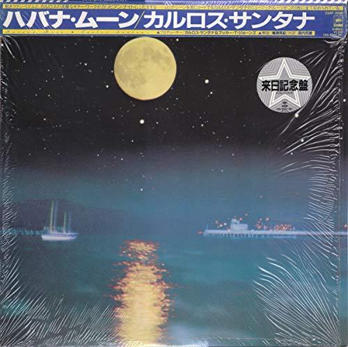 Havana moon / Vinyl record : Carlos Santana: Amazon.es: Música