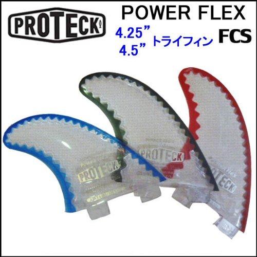 PROTECK FIN 【プロテックフィン】 POWER FLEX 【パワーフレックス フィン】FCS トライフィンセット[サーフィンフィン] 4.25 smoke B00GEKNX6I