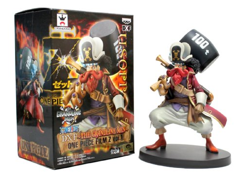 Banpresto 48213 Grandline Action Figure