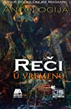 Argus Books Online Magazine Antologija, Stevan Sarcevic, 1495214826