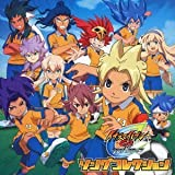 INAZUMA ELEVEN GO CHRONO STONE SONG COLLECTION(+DVD) by Avex Japan