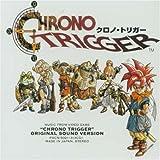 Chrono Trigger: Original Sound Version (1995-03-25)