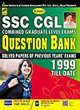 KIRAN'S SSC CGL COMBINED GRADUATE LEVEL EXAMS QUESTION BANK 1999 TILL DATE ( SOLVED PAPERS OF PREVIOUS YEAR EXAMS)-ENGLISH