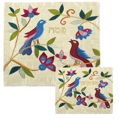 - Raw Silk Appliquéd Bird Design White Matzah Cover and Afikoman Cover Set