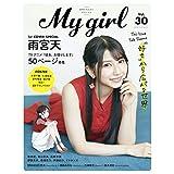 My Girl Vol.30