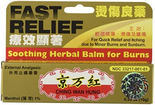 CHING WAN HUNG - Soothing Herbal Balm (0.35 Oz /10 Gram)