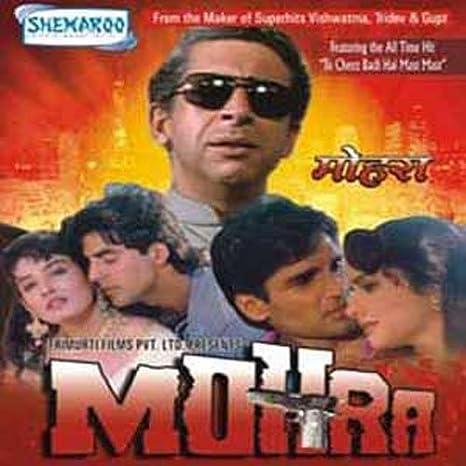 The Dhaar Movie Tamil Free Download