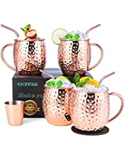 esonmus Koper Mokken Set van 4, Handgemaakte Food Safe Cups voor Moskou Mule Cocktail, 16 oz Gift Set met Bonus 1 Shot Glass 4 Rieten en 4 Coasters, 2