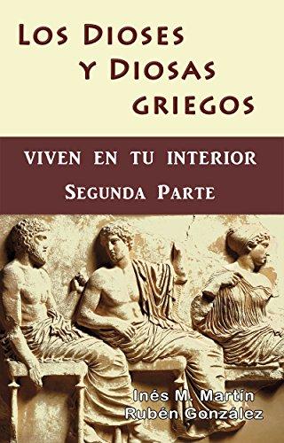 Gnosis Instituto Cultural Quetzalcóatl