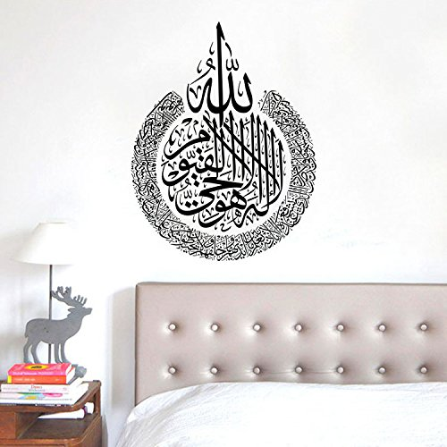 Oriental Floral Wallpaper (Ferris Store New DIY Religious Muslim Culture PVC Removable Home Living Room Decorations Wall Stickers Decals Wallpaper 31.5x42.5