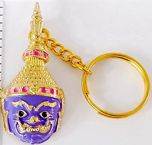 Violet Thai Pantomime keychain Gift Vintage Cumulative (Best Pantomimes Christmas)