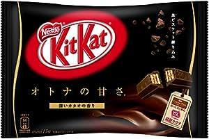 Nestle - KitKat Dark Chocolate Flavor 5.5 Oz Bag
