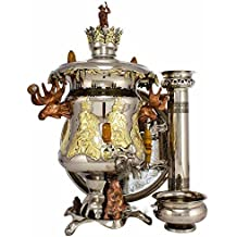 "Samovar on coal, charcoal, firewood 5 liters ""Hunting trophy"""