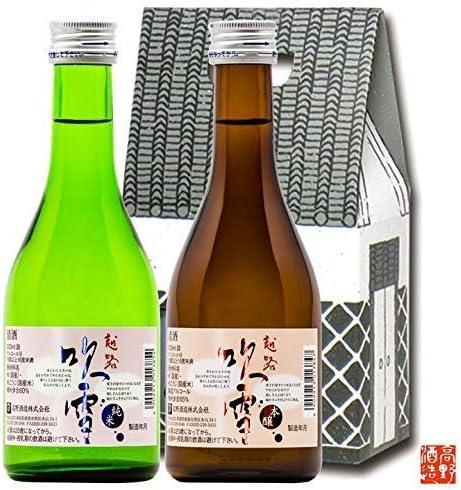 日本酒 飲み比べ 越路吹雪 純米酒 本醸造 300ml 2本 セット 辛口 父の日 お酒 酒 のみくらべセット ミニボトル プレゼント ギフト 新潟 高野酒造