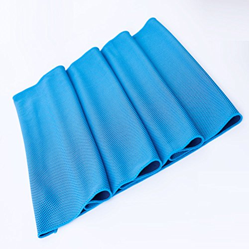 Sports Ice Towel: He Cheng Cooling Towel For Sports, Cool Bowling Fitness