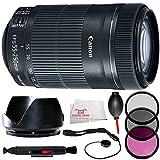 Canon EF-S 55-250mm f/4.0-5.6 IS II Telephoto Zoom Lens (Import) (White Box) + 6pc Bundle Accessory Kit for Canon SL1 T6 T6i T6s T5 T3 T5i T4i T3i T2i T1i Xsi XS XT XTi 60D 70D 80D 7D 7D MII Digital SLR Cameras