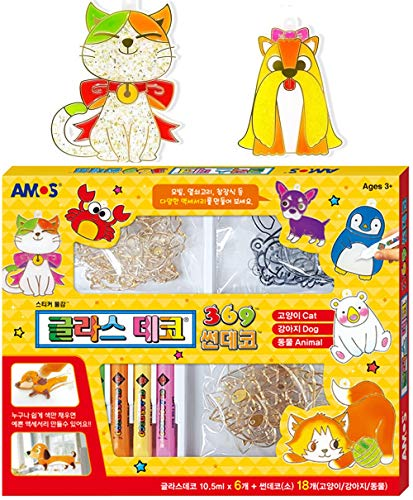 AMOS Korean Suncatcher Mini Stained Glass Kit (18 Animals Cat Puppy Bear Fox Crab and 6 Color Paints) Sun Decor Accessory Easy Boundary Paint