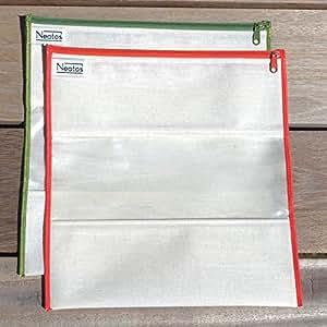 Neat-os 2pk Gallon Sized Reusable Bag Set (green & orange)