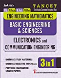 Tancet - Electronics and Communication Engineering, Engg.Mathematics, Basic Engineering & Science (3 in 1)