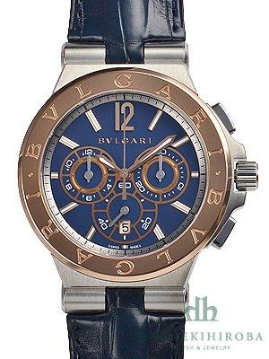 Para hombre Bulgari diagono calibro 303 Cronógrafo, 102181 dg42 C3spgldch: Amazon.es: Relojes