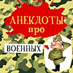 Anekdoty pro voennyh [Jokes About Soldiers] | Petr Ivanov