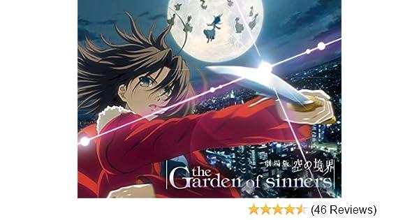 Amazon com: Watch the Garden of sinners | Prime Video