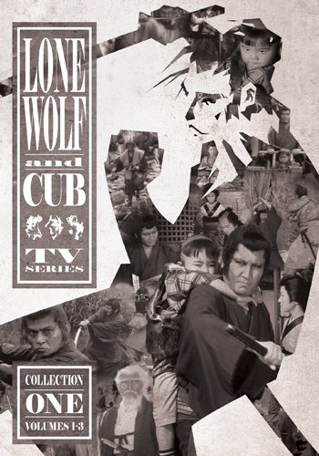 Lone Wolf and Cub, TV Series, Collection 1 by Media Blasters