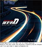 Initial D The Movie: Sound Tune(Cd+Dvd) by O.S.T. (2005-09-14)