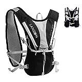 LANZON 2L Hydration Vest (NO Bladder), Marathon Running Pack, Hiking Cycling Backpack - Black