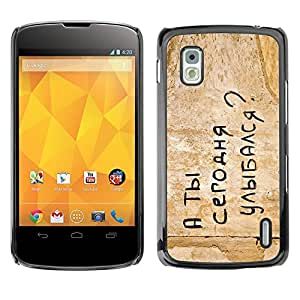 LG Google NEXUS 4 / Mako / E960 , Radio-Star - Cáscara Funda Case Caso De Plástico (Funny - Russian Message)