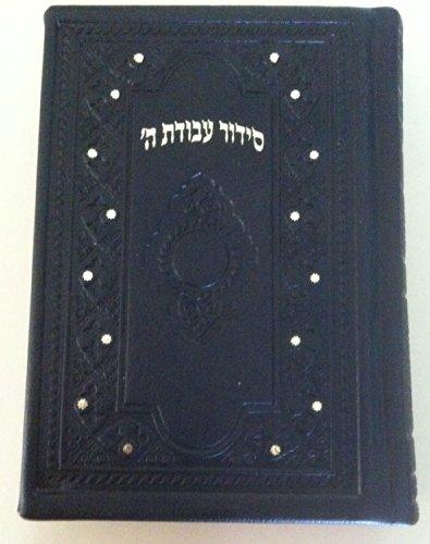 (Siddur Avodat Hashem, Pocket Size ,a Jewish Prayer Book, Sephardic ,Hebrew, Elegant Brown Leather Hard Cover, A Prayerbook for Shabbat, Festivals, and Weekdays ,Blessed By Rabbi Ovadia Yosef , Hardwired Box)
