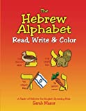 The Hebrew Alphabet: Read, Write & Color (A Taste of Hebrew for English Speaking Kids - Interactive Learning) (Volume 2) (English and Hebrew Edition)