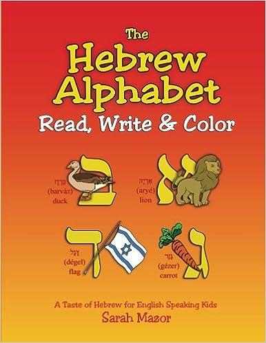 Amazon com: The Hebrew Alphabet: Read, Write & Color (A