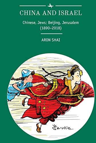 China and Israel: Chinese, Jews; Beijing, Jerusalem (1890-2018) (Jewish Identities in Post-Modern Society) por Aron Shai