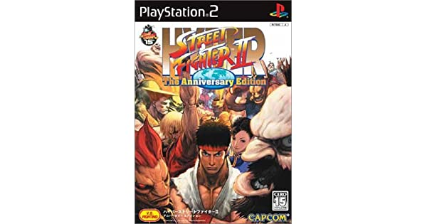 Hyper Street Fighter II ~ The Anniversary Edition ~: Amazon.es: Videojuegos
