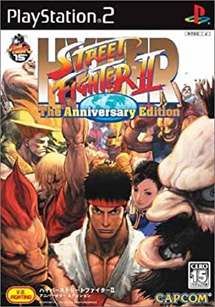 Hyper Street Fighter II ~ The Anniversary Edition ~: Amazon.es: Videojuegos