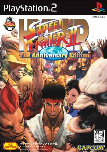 51G06NX66KL amazon com hyper street fighter ii the anniversary edition  at eliteediting.co