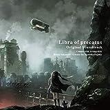 プレカトゥスの天秤 Original Soundtrack
