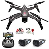 Teeggi MJX Bugs 5W B5W GPS FPV RC Drone with Camera Live Video GPS Smart Return Quadcopter with 5G 1080P HD WiFi Camera and Follow Me Altitude Hold Headless Mode Track Flight (B5W-Gray) Review