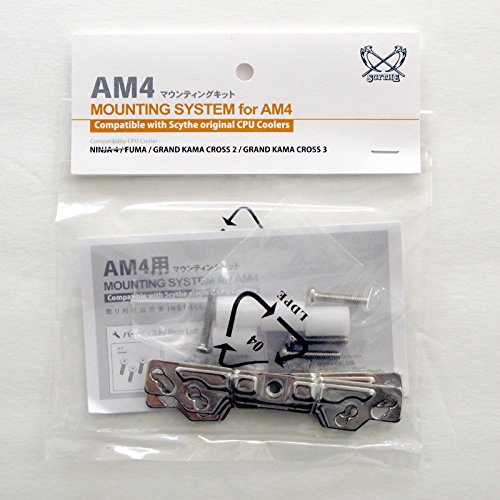 AM4 Mounting System for Scythe Ninja 4, Fuma, Grand Kama Cross 2, Grand Kama Cross 3 (SCAM4-1000B)