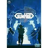 ガンヘッド [DVD]