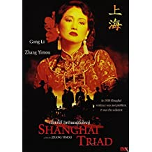 Shanghai Triad (All Region DVD w. English Sub) by Gong Li