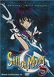Sailor Moon S - Heart Collection VI: TV Series, Vols. 11 & 12 (Uncut)