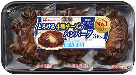 [冷蔵] 日本ハム とろける4種チーズのハンバーグ255g