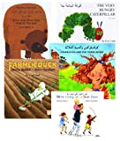 Mantra Lingua Bilingual Books, Arabic