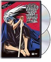 Nura: Rise of the Yokai Clan Set 1  Directed by Various
