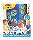 Melissa and Doug K's Kids 2-in-1 Talking Ball Learning Toy, Baby & Kids Zone