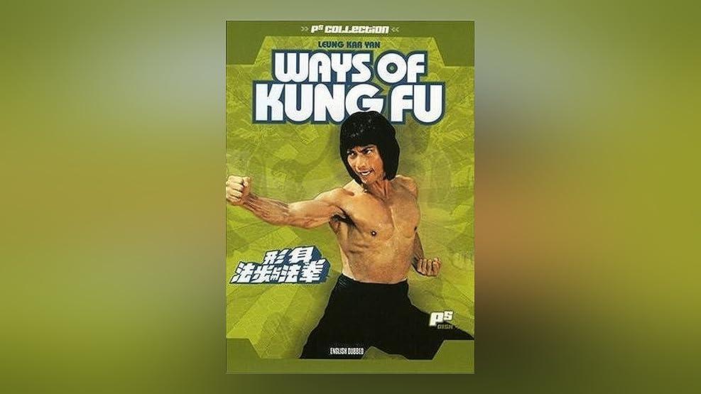 Ways of Kung Fu