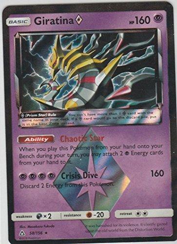 Pokemon - Giratina Prism Star- 58/156 - SM Ultra Prism - Holo Rare ()