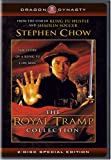The Royal Tramp Collection (Two-Disc Special Edition) [Import]